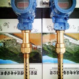 底装WS210油混水信号器WS210NBG1ND油混水装置