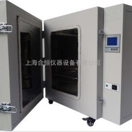 500度高温鼓风烘箱 工业烤箱
