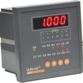 混合补偿型功率因数自动补偿器 ARC-12F/J(R)