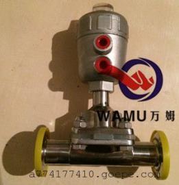 温州万姆厂家 卫生级气动隔膜阀 快装气动隔膜阀