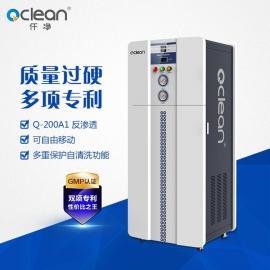水处理200L一键操作纯水系统反渗透设备