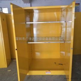 90加仑防爆柜防火防泄漏工业安全柜易燃液体存储柜危险品工具柜