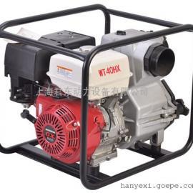 本田4寸汽油污水泵,WT40HX重力汽油污水泵现货