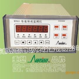 NE9611智能转速监测仪--配套空分膨胀机--现货供应