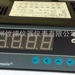 ConTronix浓度表