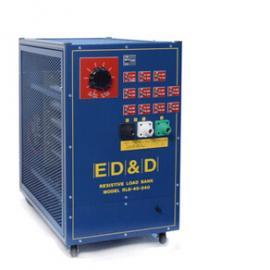 美国ED&D  RLB-40 电阻负载器