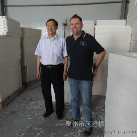 厂家供应各种型号增强聚丙烯滤板、滤框