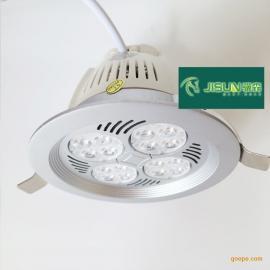 LED天花射灯50W