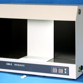 澄明度测试仪CM-2