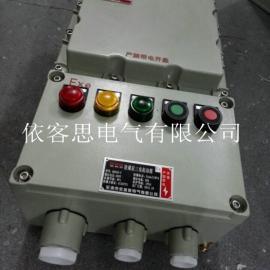 BQJ防爆星三角启动器/起动箱