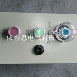 冷板焊接三防按钮带锁开关控制箱