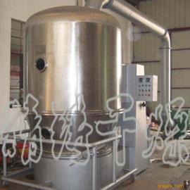 沸腾干燥机 高效沸腾干燥机 GFG系列高效沸腾干燥机立式