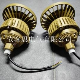 LED防爆灯BAD85-40W防爆吸顶灯