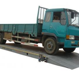 矿山专用80t 移动式汽车衡,50t、60t汽车衡