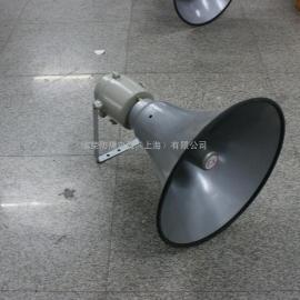 云南思茅市号筒式防爆扬声器特价