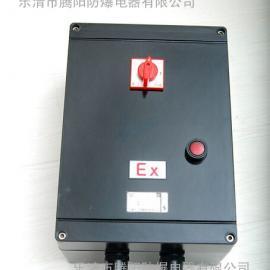 BL8050防爆防腐断路器