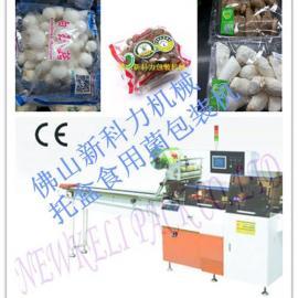 厂家直销|食用菌包装机|保鲜食用菌包装机|食用菌包装机操作