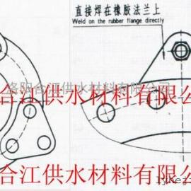 直供GJQ(X)-DF-I型可曲挠橡胶接头