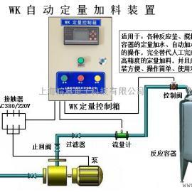 食品加工自动加水装置