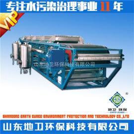 真空带式压滤机厂家|地卫环保污泥处理厂家