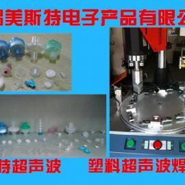 超声波医疗过滤器全自动焊接机