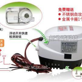 自带液位开关型潜水泵 QZ750-4040F