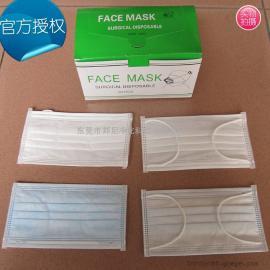 长沙合肥武汉一次性口罩,白色 三层防护 50只/盒