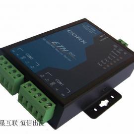双串口转网络模块多路RS232、485转网络以太网tcp