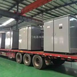 光伏发电用组合式变压器、预装式变电站