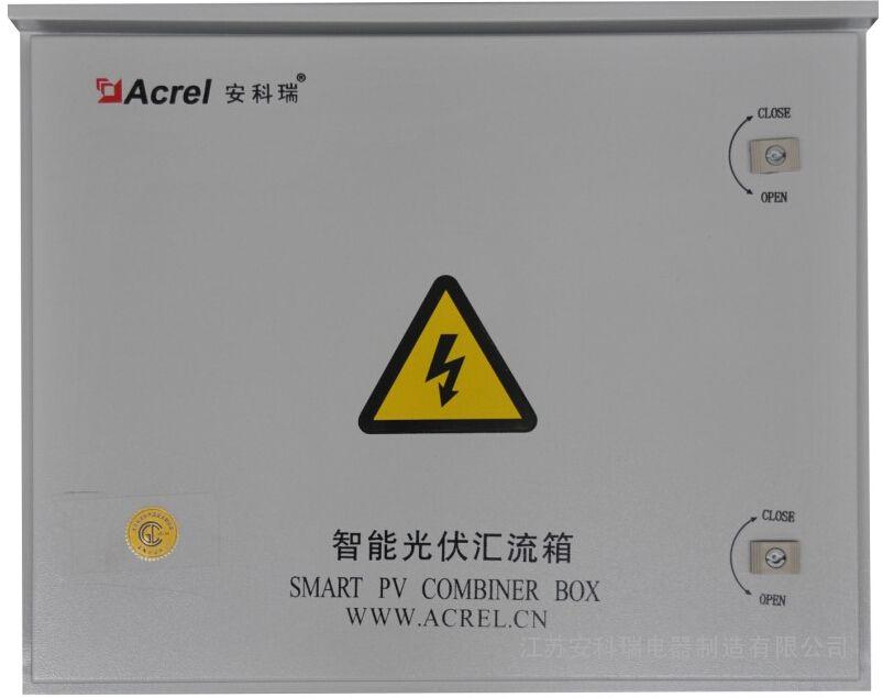 屋顶光伏项目用 4路智能光伏汇流箱 APV-M4