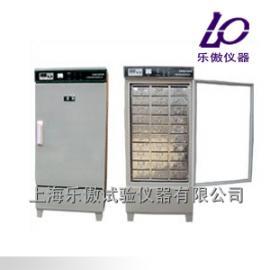 水泥恒温水养护箱HBY-30