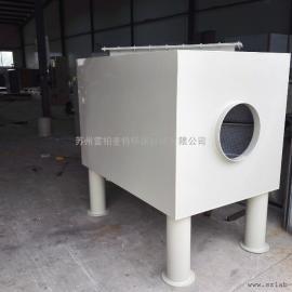 厂家直销可定制 PP废气吸附箱 PP活性碳箱