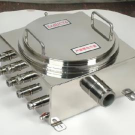 防爆防腐不锈钢接线箱