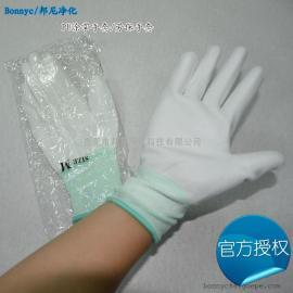 PU涂层手套 防滑 透气度高 适合多种工作环境