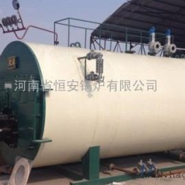 河南省恒安锅炉有限公司-***网站-恒安锅炉网址-