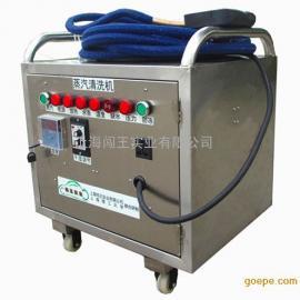 CWD3A酒店宾馆厨房蒸汽清洗机 家政保洁公司专用设备