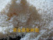 黄金提取树脂D801G【矿浆中提金专用】专业生厂商
