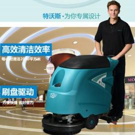 西安洗地机 西安扫地机 西安手推式全自动洗地机