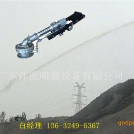 考米特煤场洒水抑尘喷枪,超远程进口喷枪