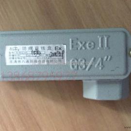 库存G3/4防爆穿线盒促销价