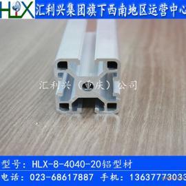 汇利兴供应4040无动力�L筒线铝型材表面光泽度强