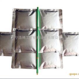 封孔袋,聚氨酯封孔袋,矿用封孔袋,马丽散封孔袋-新品