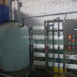 超纯水设备 电子、化工、食品工业用水净化工程 反渗透设备