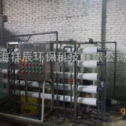 直销0.5T/H--50L/H反渗透设备;工业纯水设备;服务至上;终身维&