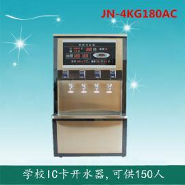 学校IC卡饮水机