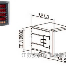 安科瑞光伏直流柜采集装置 AGF-D96 性价比高