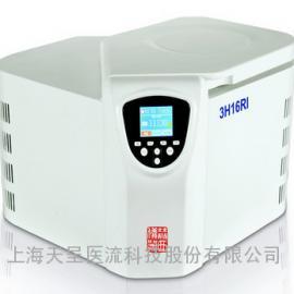 赫西 3H26RI智能高速冷冻离心机