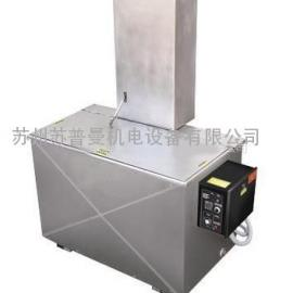 带烘干功能的零件清洗机 能去除油脂积碳氧化物的零件清洗机