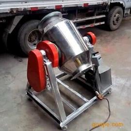 供应小型360度旋转混合机,不锈钢奶粉米粉混合机
