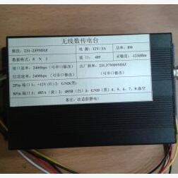 FT4337串口无线数传电台大功率无线数传模块8公里5W